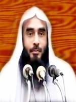 motiur rahman madani - www.islamerpath.wordpress.com