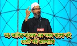 www.islamerpath.wordpress.com 250 - 150