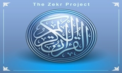 zek - www.islamerpath.wordpress.com