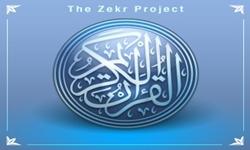 zek - www.islamerpath.wordpress.com